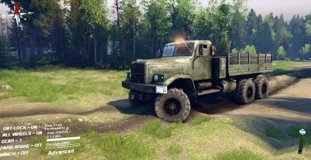 Новые колёса для КрАЗа 255 - SpinTires
