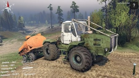 Скачать мод трактор