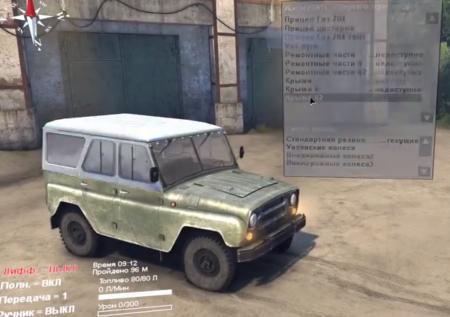 """Скачать мод """"Уаз-469Б"""" для Spintires 2014"""