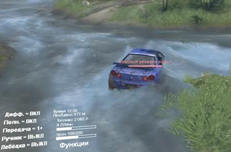 Скачать мод Nissan R34 NISMO Skyline GT-R Z-Tune для Spintires 2014