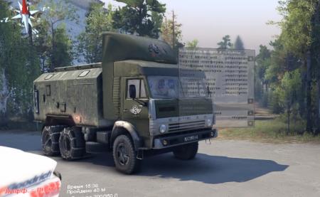 Скачать мод грузовик КамАЗ-5410 v2.0 для Spintires 2014