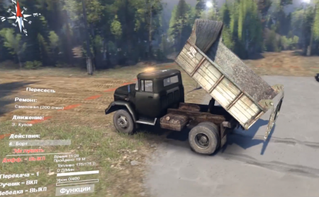 Скачать мод грузовик ЗиЛ 130 ММЗ 4502 v1.0 для Spintires 2014