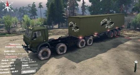 Скачать мод грузовик Камаз 6350