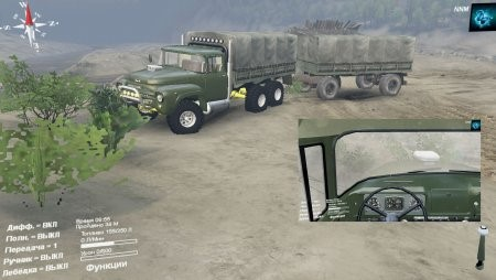 Скачать мод грузовик ЗИЛ-130 6x6 v1.0 для Spintires v. 09.03.2015
