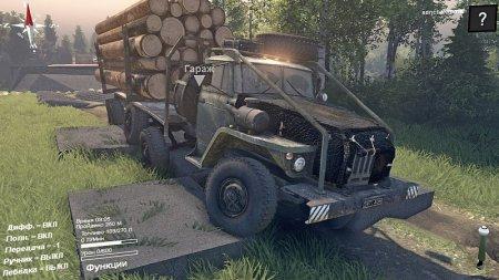 Скачать мод грузовик Урал 4320 с активным роспуском для Spintires 2015