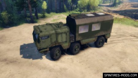 Kamaz Typhoon 6x6 Self Loader 1.0 13.04.15+