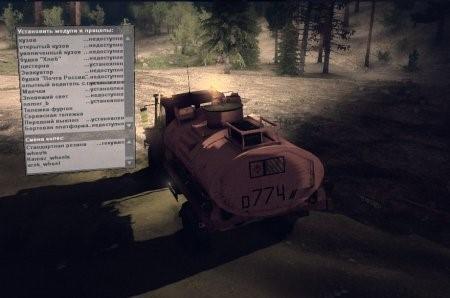 """Скачать мод грузовик Газ-3309-""""Садко"""" для Spintires 13.04.15"""
