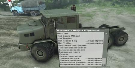 Скачать мод грузовик Oshkosh HET M1070 Global 1.0 для Spintires 13.04.15