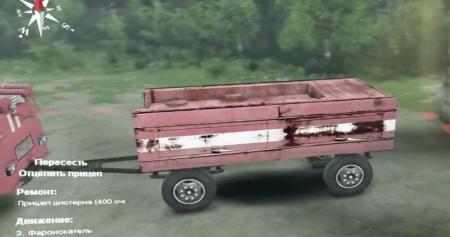 Скачать мод грузовик ZIL 130 AC-40 – SPIN TIRES 2014