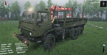 Скачать мод грузовик Камаз 43101 для Spintires 13.04.2015