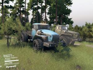 Скачать мод грузовик Урал-432010 «Варвар» для Spintires v. 03.03.16
