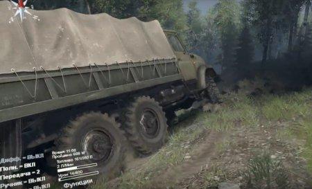 Скачать мод грузовик ЗиЛ-4334 для Spintires v. 03.03.16