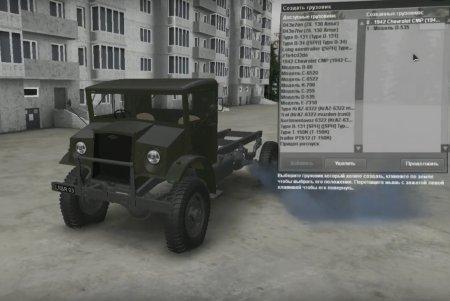 Скачать мод грузовик Chevrolet CMP 3 Ton 4x4 1942 для Spintires v. 03.03.16