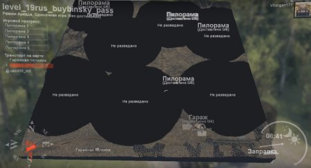 Скачать мод карта Буйбинский перевал для Spintires v. 03.03.16