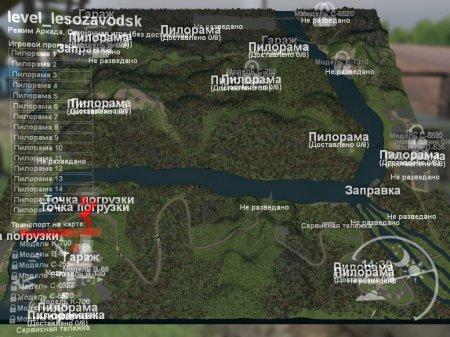 Скачать мод карта «Лесозаводск» для Spintires v. 03.03.16