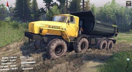 Скачать мод грузовик УРАЛ-6614 v1.0 для Spintires 13.04.2015