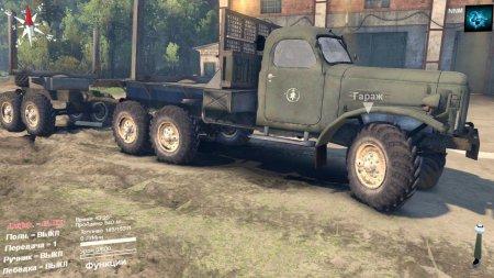 Скачать мод грузовик ЗиЛ-157