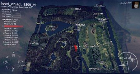 Карта объект 1200 v1.0 для SpinTires 13.04.15
