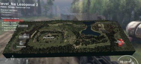 Карта Na Lesopoval2 для SpinTires
