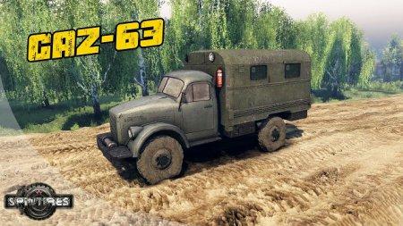 Скачать мод грузовик ГАЗ-63 для Spintires 19.03.15+