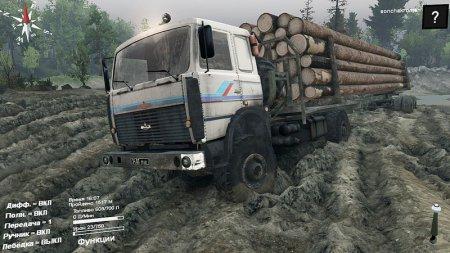Скачать мод грузовик Маз-5316 для Spintires 13.04.2015