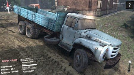 Скачать мод грузовик ЗиЛ 133 Г1 v2.0 для Spintires 13.04.2015