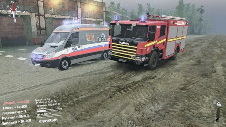 Скачать мод грузовик Scania 260 и Mercedes Sprinter для Spintires