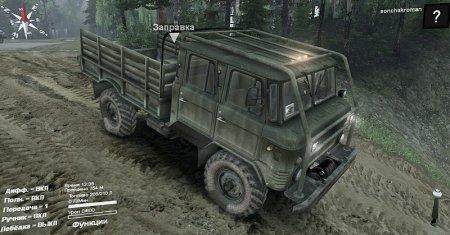 Скачать мод грузовик ГАЗ-66 Дизель с двойной кабиной для Spintires 19.03.20 ...