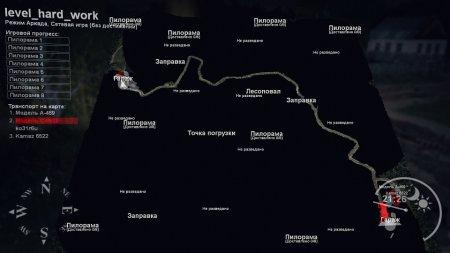 """Карта """"Тяжелая работа"""" для SpinTires 19.03.15"""