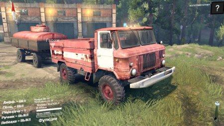 Скачать мод грузовик АЦ-ГАЗ-66 v1.0 для Spintires 2015