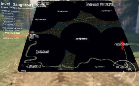 Карта Опасные дороги для SpinTires 19.3.15