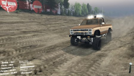 Скачать мод Eclipse Chevy K20 beta v1.1 для Spintires 2014