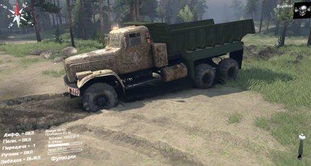 Скачать мод грузовик Краз