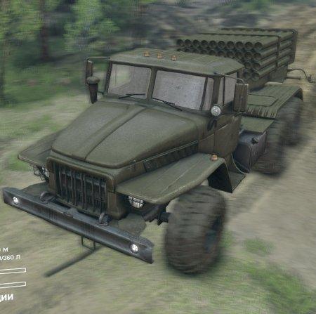 Скачать мод грузовик Урал-375 «Град» для Spintires v. 03.03.16