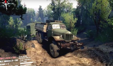 Скачать мод грузовик Зил-157 для Spintires v. 03.03.16