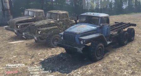 Скачать мод грузовик Урал-4320 GDS для Spintires v. 03.03.16