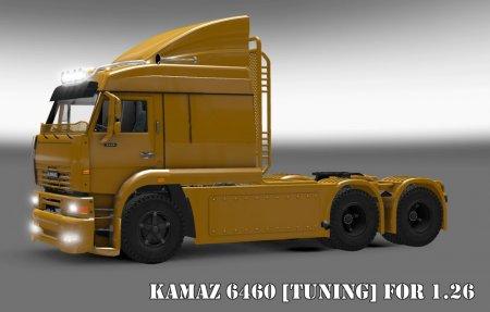 Скачать мод Пак отечественных грузовиков v.10.4 для Euro Truck Simulator 2 v. 1.25-1.26