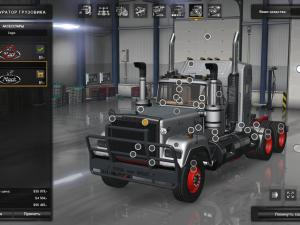 Скачать мод грузовик Mack Superliner v.1 для Euro Truck Simulator 2 v. 1.24 ...