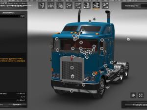 Скачать мод грузовик Kenworth K108 v.04.04.17 для Euro Truck Simulator 2 v. ...