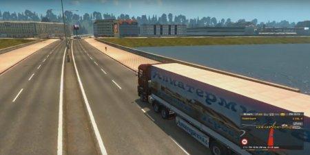 Скачать мод карта «Российские просторы» v.4 для Euro Truck Simulator 2 v. 1.27