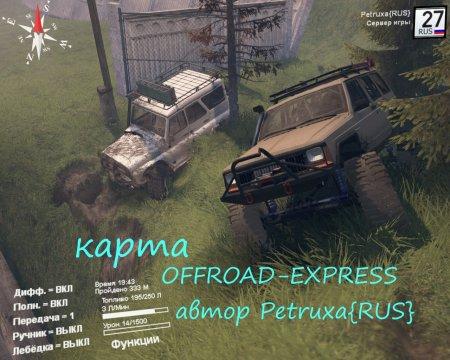 Скачать мод карта Offroad-Express для Spintires v. 03.03.16