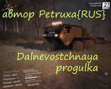 Скачать мод карта Dalnevostochnaya Progulka 2 для Spintires v. 03.03.16