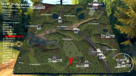 Скачать мод карту «ТРУБОПРОВОД» ВЕРСИЯ 2.0 для Spintires v. 03.03.16
