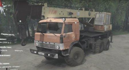 Скачать мод грузовиков Камаз-43114 версия 23.08.17 для Spintires v. 03.03.16