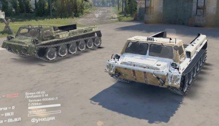 Скачать мод ГТ-СМ (ГАЗ-71) версия 17.10.17 для Spintires v. 03.03.16
