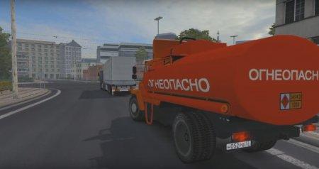 Скачать мод грузовик Газ-3307-33081 v.4 для Euro Truck Simulator 2 v. 1.27-1.28