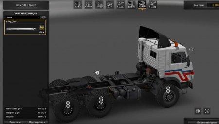 Скачать мод грузовик КамАЗ-4410/6450 v.3.5 для Euro Truck Simulator 2 v. 1.26-1.27