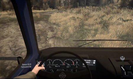 Скачать мод грузовик Урал-3111 версия 1.2 для Spintires MudRunner
