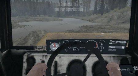 Скачать мод грузовик БелАЗ 540 для Spintires MudRunner