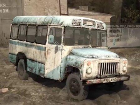Скачать мод автобус Кавз-685 версия 1.1 для Spintires MudRunner